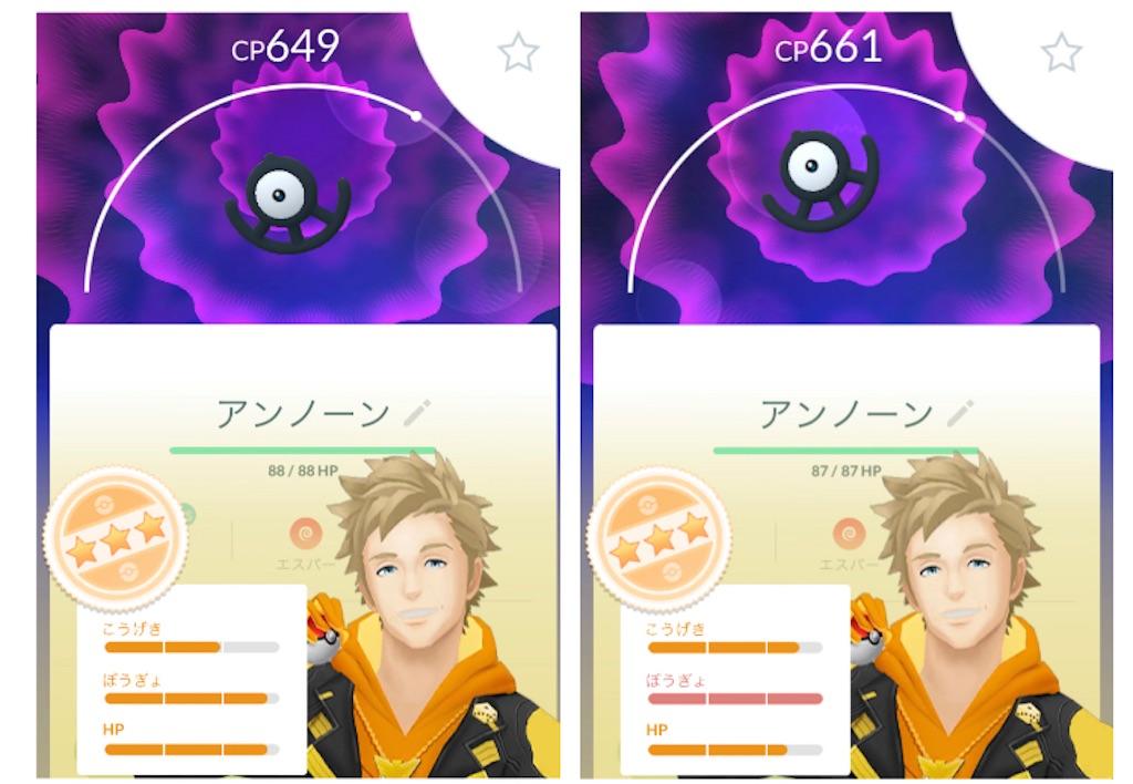 f:id:yumemiruwo:20210801180544j:image
