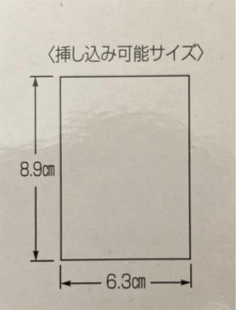 f:id:yumemiruwo:20210806132722j:image