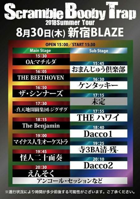 f:id:yumemizanzo:20180831065101j:plain