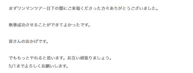 f:id:yumemizanzo:20190414210746p:plain