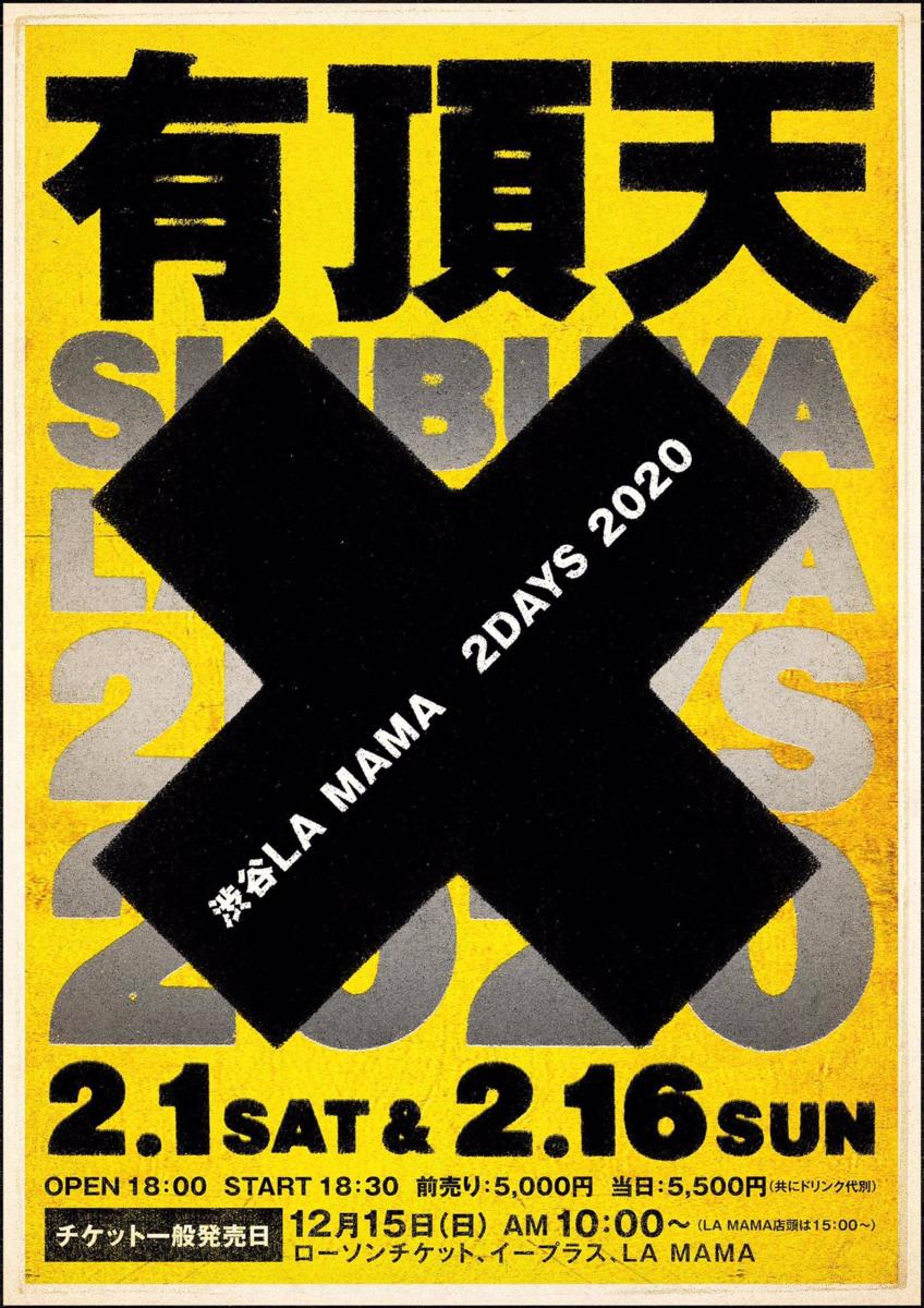 f:id:yumemizanzo:20200202132104p:plain