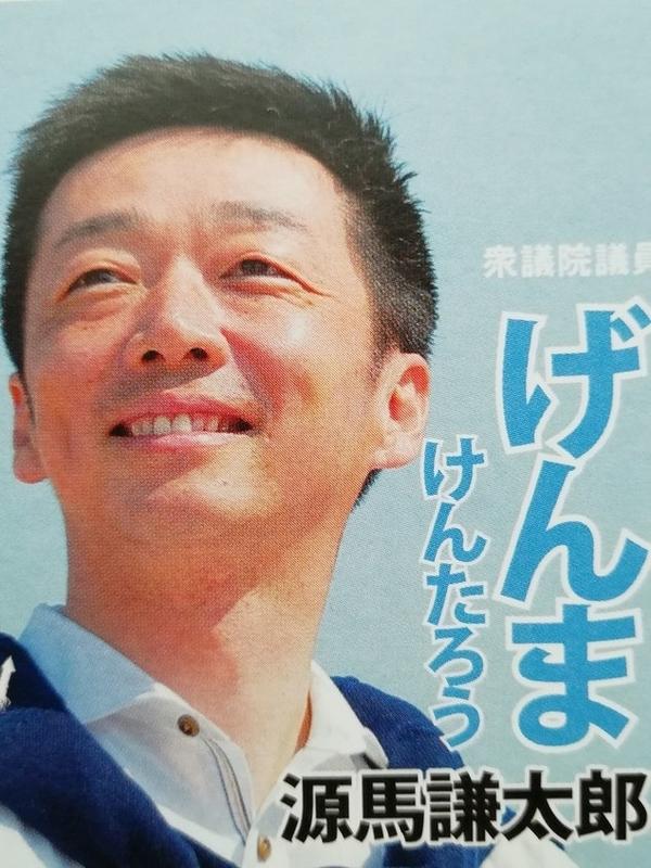 f:id:yumemizuki3vision:20190908154214j:plain
