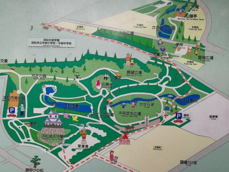 f:id:yumemizuki3vision:20200224200910j:plain