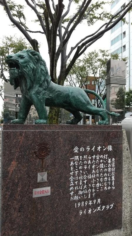 f:id:yumemizuki3vision:20201010185124j:plain