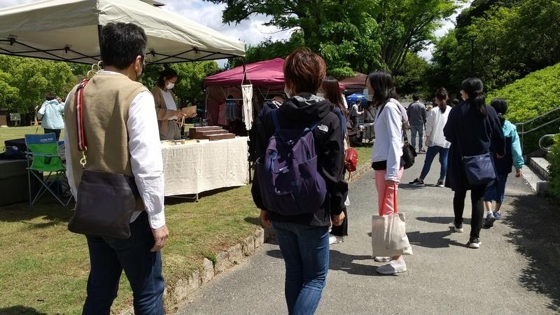 f:id:yumemizuki3vision:20210505191538j:plain