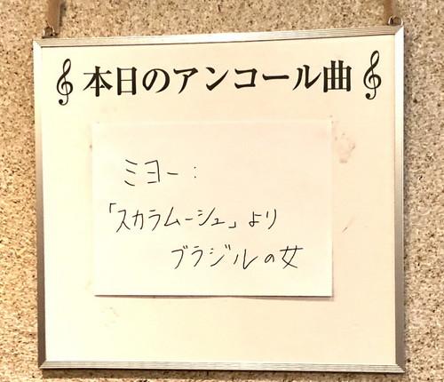 sumiya_2.jpg