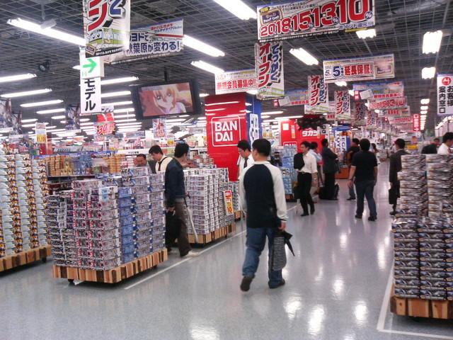f:id:yumeno:20051005211501j:image:w320