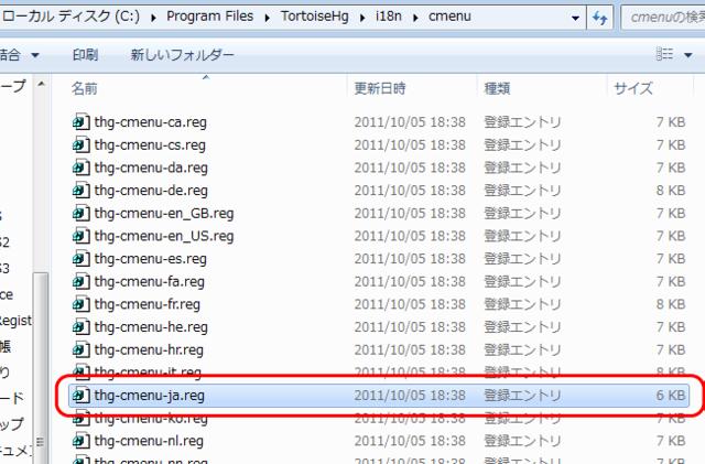 f:id:yumeno:20111104213407p:image:w480