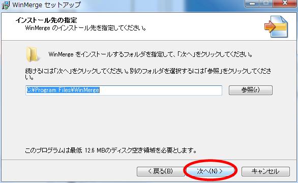 f:id:yumeno:20111104213412p:image:w480