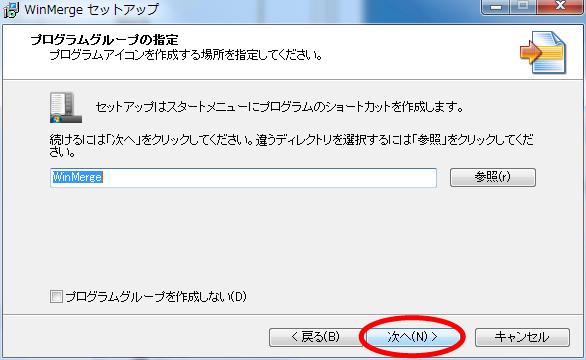 20111104213414