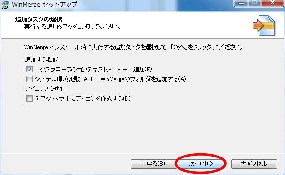 f:id:yumeno:20111104213415p:image:w480