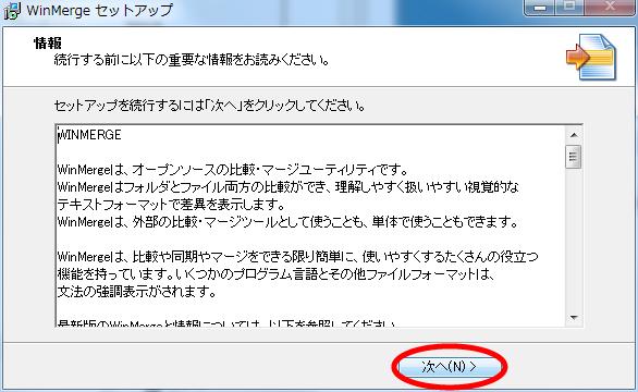 20111104213418