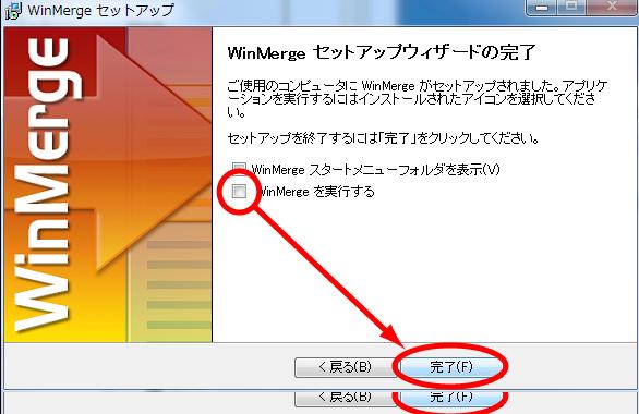 f:id:yumeno:20111104213419p:image:w480