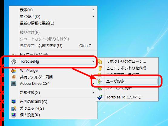 f:id:yumeno:20111104213420p:image:w480