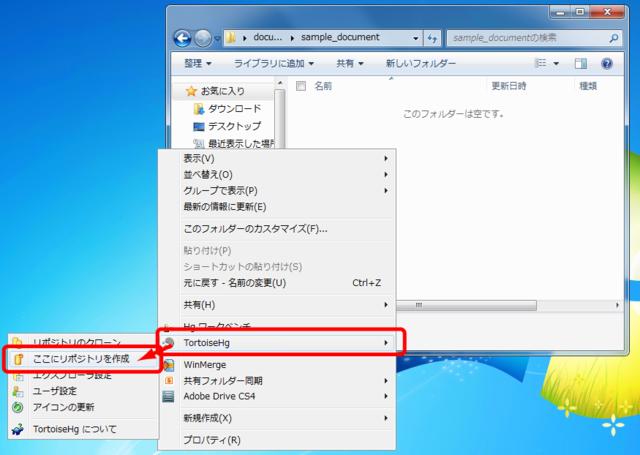 f:id:yumeno:20111104225704p:image:w480