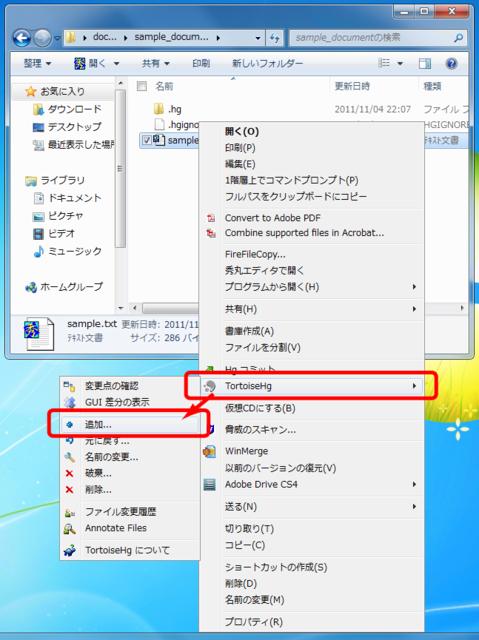 f:id:yumeno:20111104231257p:image:w480
