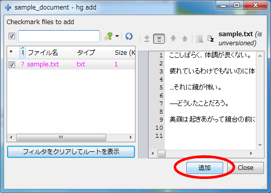 f:id:yumeno:20111104231754p:image:w480