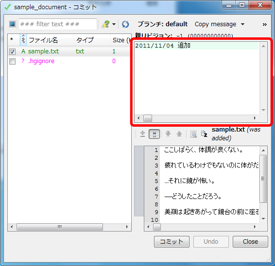 f:id:yumeno:20111105031756p:image:w480