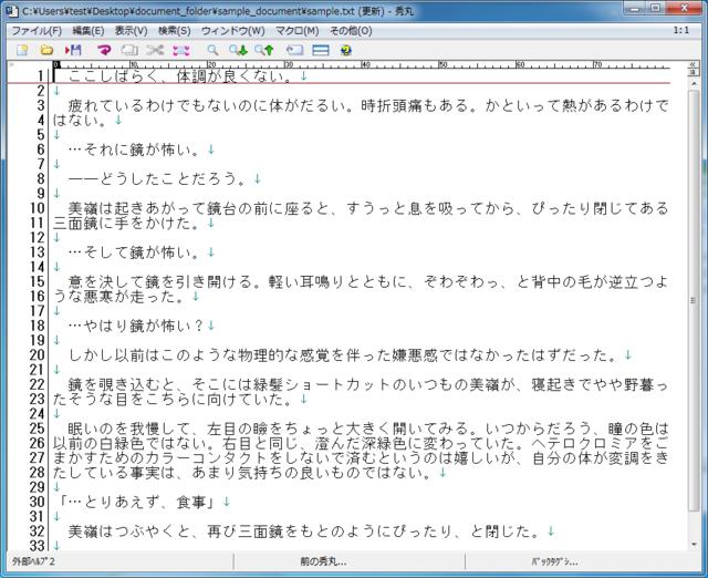 f:id:yumeno:20111105032551p:image:w480