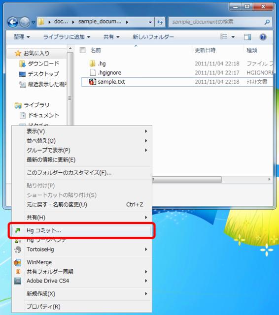 f:id:yumeno:20111105033937p:image:w480