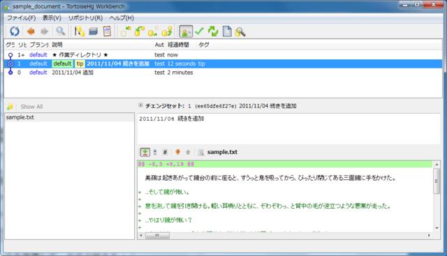 f:id:yumeno:20111105034600p:image:w640