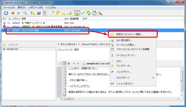 f:id:yumeno:20111105035338p:image:w480