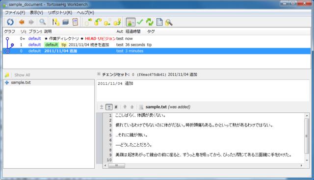 f:id:yumeno:20111105040059p:image