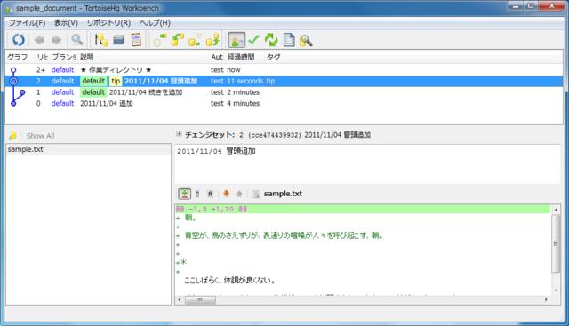 f:id:yumeno:20111105040343p:image:w480
