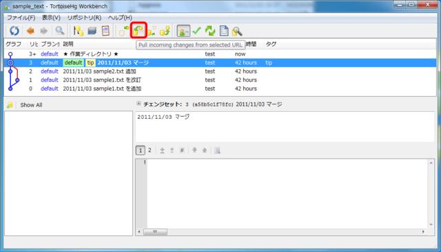f:id:yumeno:20111105142027p:image:w480