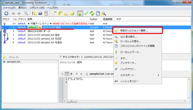 f:id:yumeno:20111105143152p:image:w480