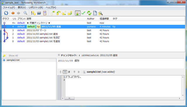 f:id:yumeno:20111105143634p:image:w480