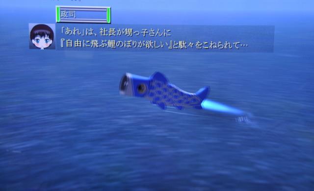 f:id:yumeno:20120114021753j:image:w360
