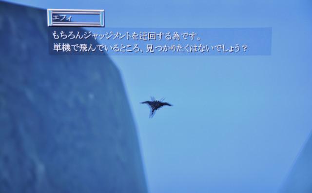 f:id:yumeno:20120114022726j:image:w360