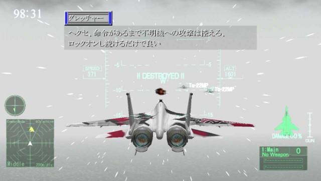 f:id:yumeno:20120315011334j:image:w320
