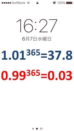 f:id:yumenoki2017:20170607162737p:image