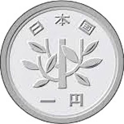 f:id:yumenoki2017:20170630164307j:image