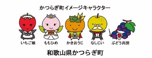 f:id:yumenoki2017:20170707202720j:image