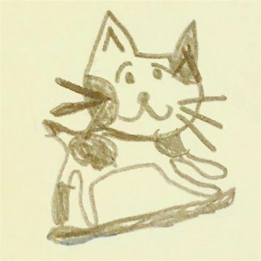 f:id:yumenoki2017:20170820151613j:image