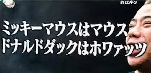 f:id:yumenoki2017:20170920195255j:image