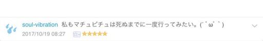 f:id:yumenoki2017:20171019212738j:image