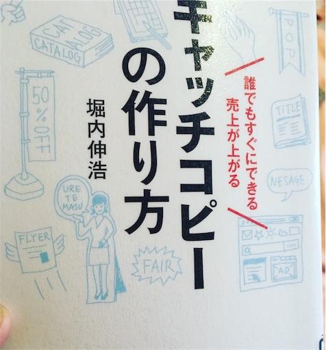 f:id:yumenoki2017:20180201093827j:image