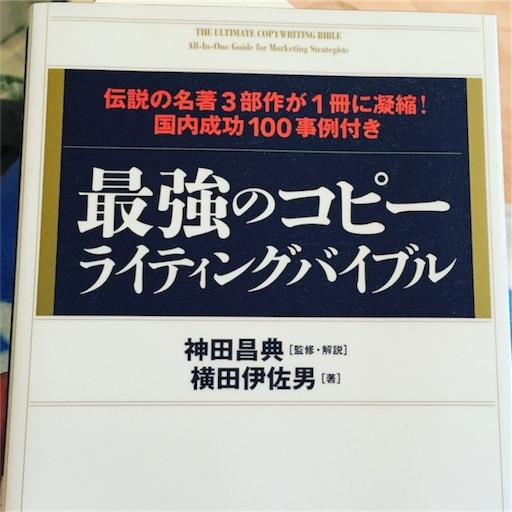 f:id:yumenoki2017:20180212105908j:image