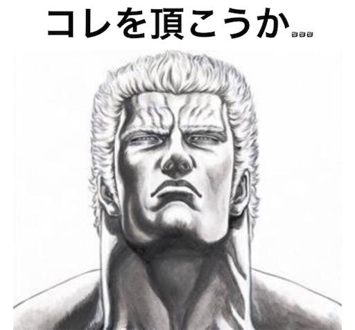 f:id:yumenoki2017:20180616183154j:image