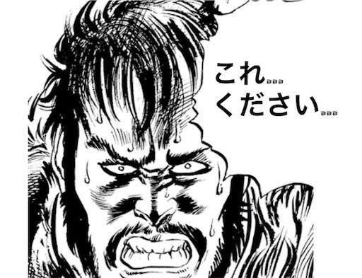 f:id:yumenoki2017:20180616184402j:image