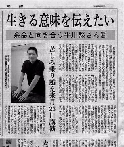 f:id:yumenoki2017:20180901084659j:image