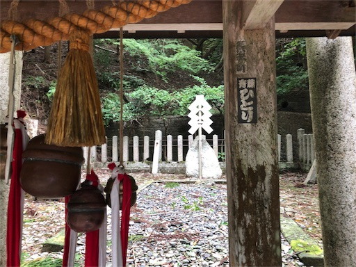 f:id:yumenoki2017:20180907103638j:image