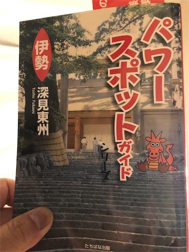 f:id:yumenoki2017:20190118185739j:image