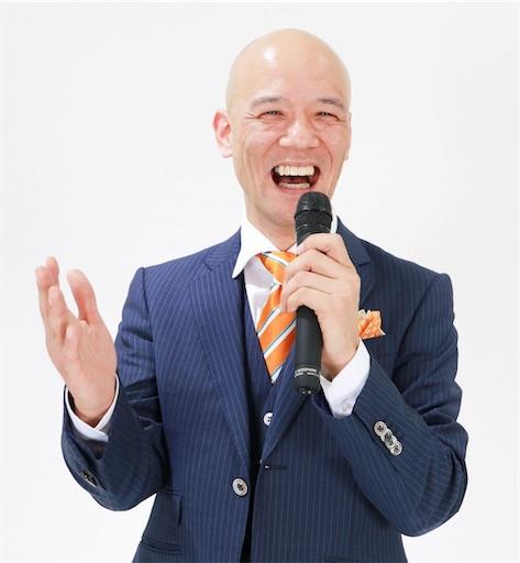 f:id:yumenoki2017:20190121204229j:image