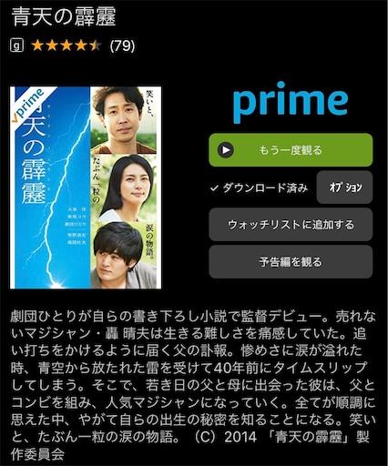 f:id:yumenoki2017:20190315203814j:image