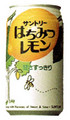 [飲み物]honeylemon